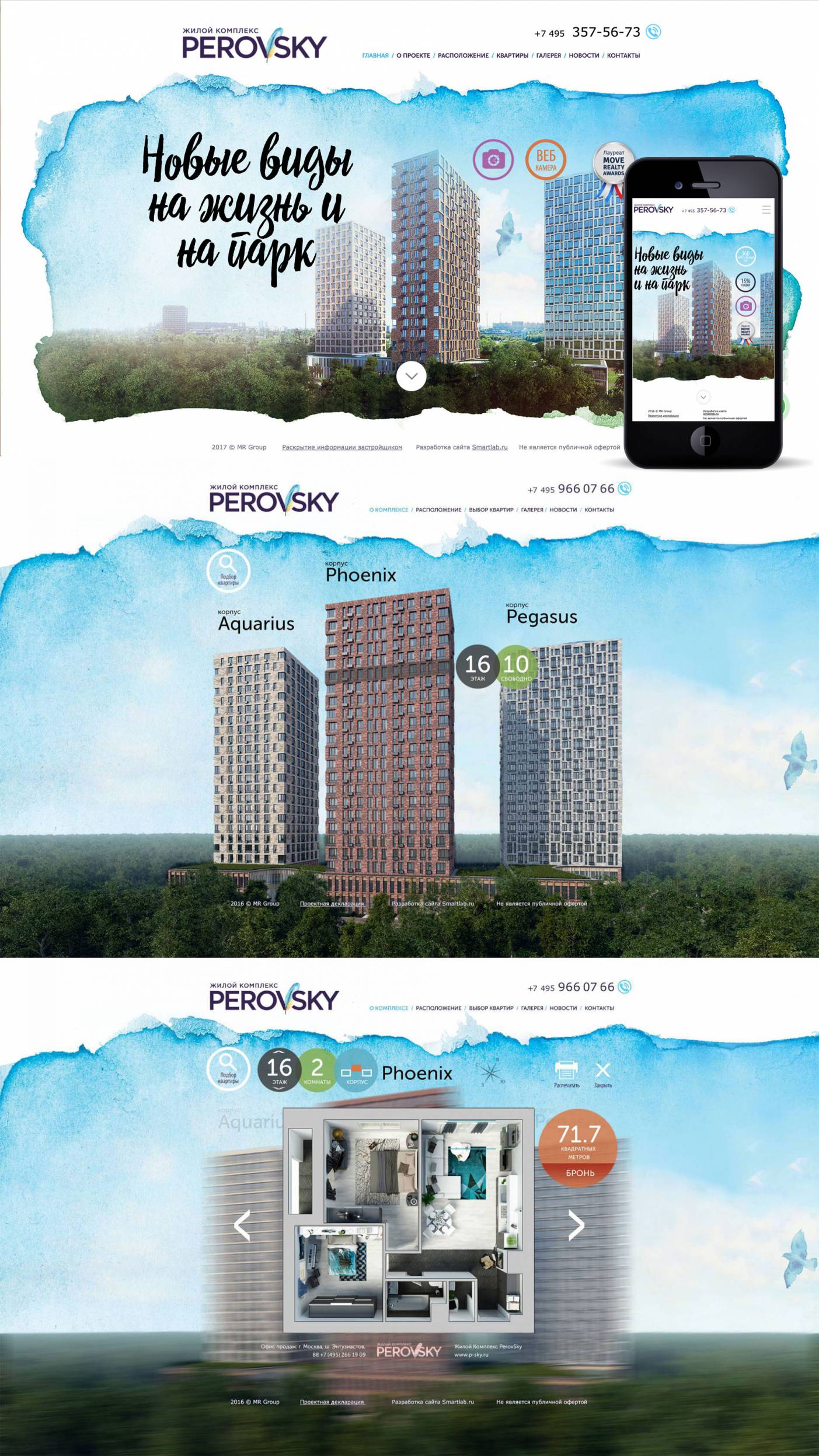 Development of a new site for a residential complex Perovsky
